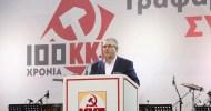 """BY EDITÖR –NOVEMBER 9, 2011 Düştüğü ekonomik ve siyasi krizden çıkış yolu arayan Yunanistan'da Komünist Parti halka, """"Hükümeti devirme, AB'den çıkma ve işçi sınıfı iktidarının kurulması"""" çağrısı yaptı. ekonomik ve […]"""
