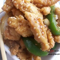 szechuan crispy shredded chicken