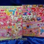ポムポムプリン☆雑誌2種類