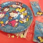 ポムポムプリン☆夏祭り限定非売品
