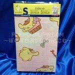ポムポムプリン☆しまむらの布団カバー敷き掛けセット