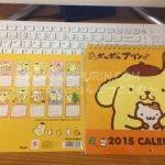 ポムポムプリン*コレクション☆2015年壁掛けカレンダー