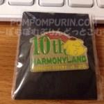 ポムポムプリン*コレクション☆ハーモニーランド開園10周年のピンバッジ