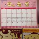 ポムポムプリン☆マグカップ2種(ライセンス商品)