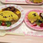 ポムポムプリン☆ピューロのカレーとケーキ。