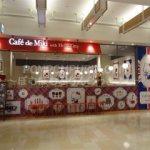 サンリオ☆お台場のCafe de Miki with Hello Kitty☆秋の新メニューを試食してきました♪