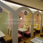 ポムポムプリンカフェ☆横浜店☆【9】ボックス席@マカロン