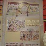 sanrio expo6☆ポムポムプリン☆ポムポムプリンカフェの横浜他
