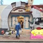ポムポムプリンカフェ☆横浜はやっぱりココだった!!