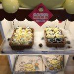 ポムポムプリンカフェ☆横浜☆ウィンドーショッピング気分で♪2016年1月1日