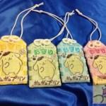 ポムポムプリン☆お守りと御朱印帳