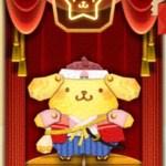 ポムポムプリン☆ファンタジーシアターの鑑賞モード