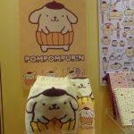ポムポムプリン☆腹巻柄の保冷バッグ