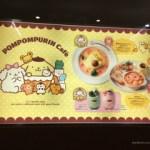 ポムポムプリンカフェ☆池袋☆本日11時オープン!!