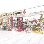 サンリオ☆Hello Kitty Japanダイバーシティ東京店10/1リニューアルOPEN