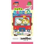 ポムポムプリン☆サンリオコラボどうぶつの森amiibo+カードセブンネットで予約開始!