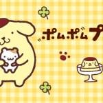 ポムポムプリン☆宮城☆ポムポムプリン担当デザイナーサイン会10/22