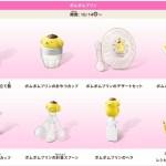 ポムポムプリン☆マクドナルド☆ハッピーセットとマックフルーリー