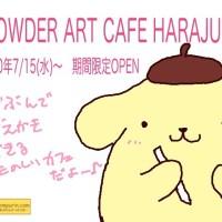 ポムポムプリン☆サンリオコラボカフェ☆POWDER ART CAFE HARAJUKU