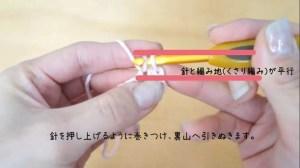 埼玉県所沢市のかぎ針編み教室pomponnerが細編みを教える画像