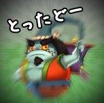 【妖怪ウォッチ2】子供でも簡単に「釣り」を攻略する方法
