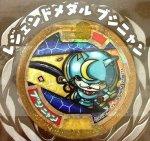 一枚7万円!?妖怪メダルの中でも貴重なレジェンドメダルってなんだろう?