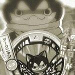 映画妖怪ウォッチの入場者特典は「ダークニャン」の妖怪メダル!