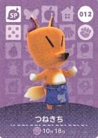 Amiibo card12