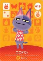 Amiibo card18