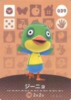 Amiibo card39