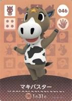 Amiibo card46