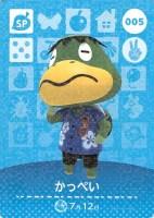 Amiibo card5