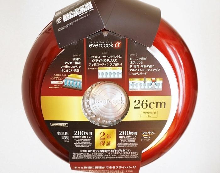 DSC02021.JPG