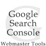 「Google Search Console」ウェブマスター ツールがサービスを一新!