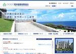 MURAKAWA制作実績:サンプルサイトデザイン案02