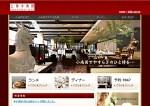 MURAKAWA制作実績:上海小南国サイト制作