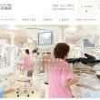 熊本 産婦人科 福田病院(熊本県熊本市)地域周産期母子医療センター