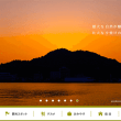 【小豆島物語】- 瀬戸内に浮かぶオリーブの郷 - Official Website