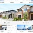 近鉄不動産|マンション、戸建て、仲介、リフォーム事業やオフィスビル、商業施設の賃貸管理
