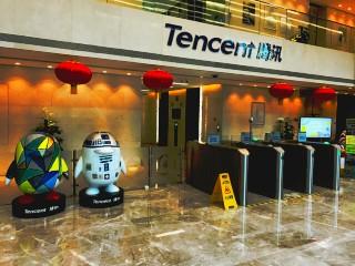 tencent shenzhen