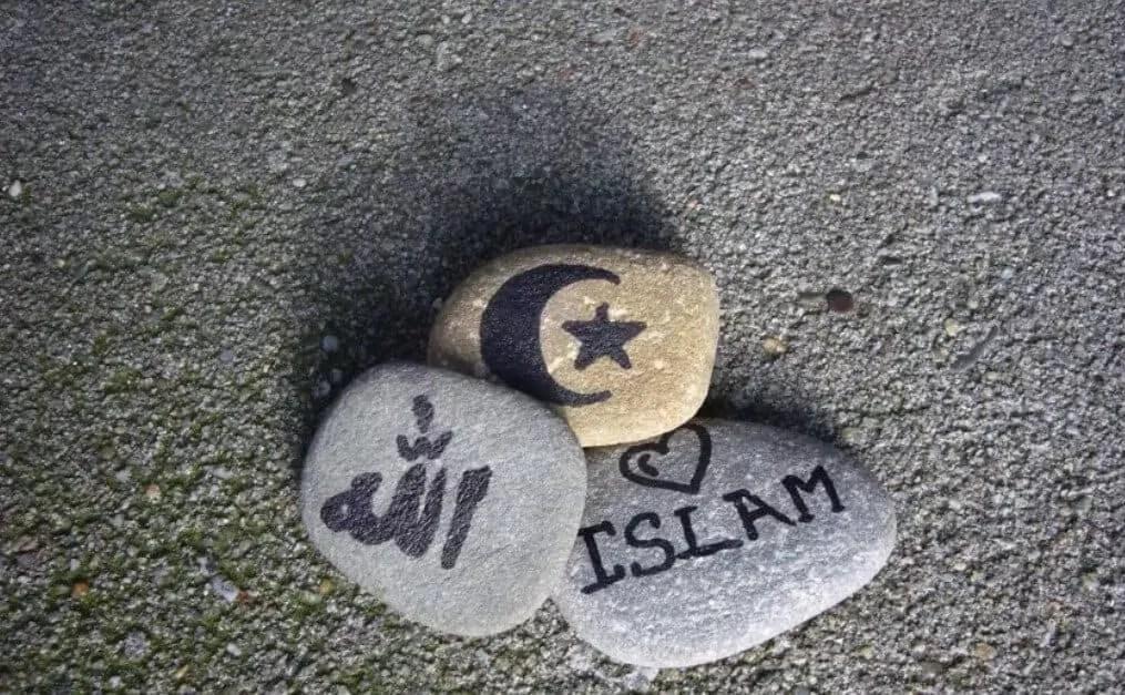 Kata-kata Mutiara Islam Singkat