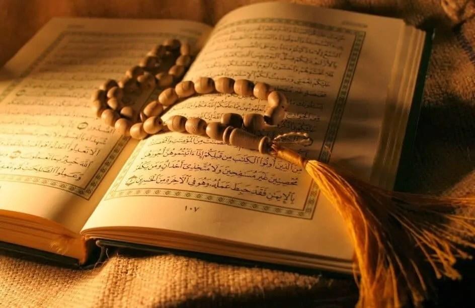 Surat Al Kahfi dalam Bahasa Arab