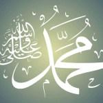 Kisah Nabi Muhammad Saw Dari Lahir Sampai Wafat Lengkap [Complete]