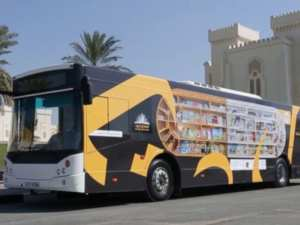 Día Mundial del Libro 2019 | 23 de abril | UNESCO | Sharjah (EAU) | Capital Mundial del Libro 2019