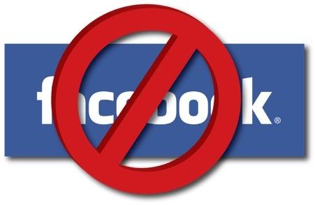 แก้ปัญหา Login หรือเข้า Facebook ไม่ได้