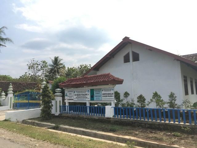 SD Negeri Ponjong 4 Halaman Depan