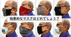 マスク 不織布 布
