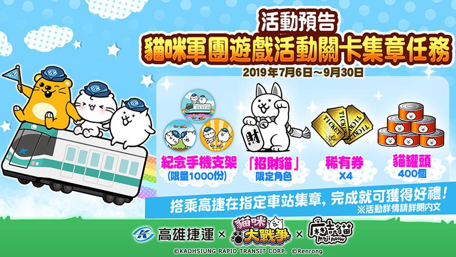 PONOS   高雄&臺北 活動開始了!