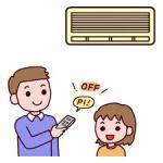 「エアコンのいらない家」家づくりの必携書です!