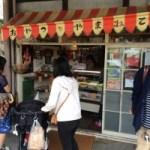 尾道駅前『おやつとやまねこ』でビスコッティを買いに行きました!